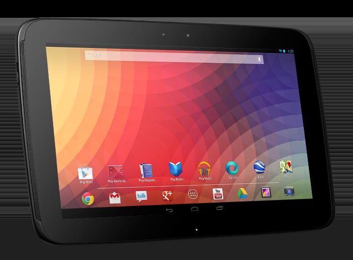 Android 4.2 を実行している 10 インチ タブレット