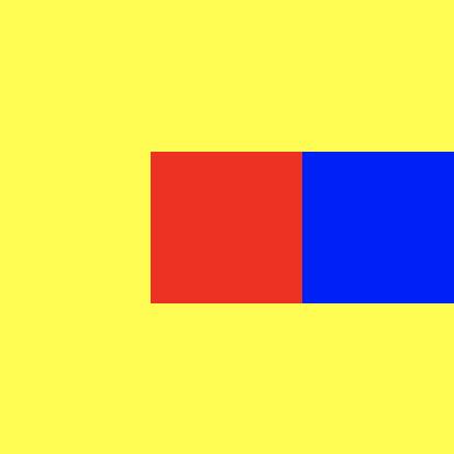 大きな黄色の正方形の中央で、ボックスが横一列に並んでいます